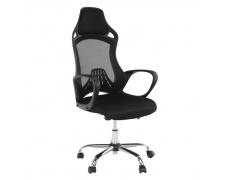 Kancelářská židle, černá, ARIO