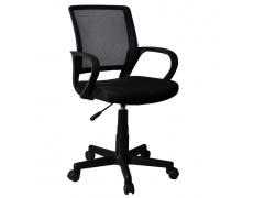 Kancelářská židle, černát, ADRA