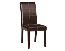 Jídelní židle, tmavohnědá / tmavý ořech, RORY 2 NEW
