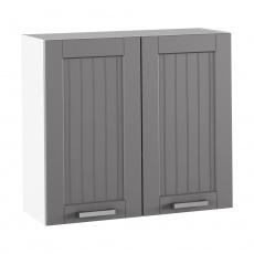 Horní skříňka, tmavě šedá/bílá, JULIA TYP 11