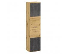 Policová skříň V, dub artisan/šedý beton, ERIDAN