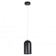 Visící lampa, černá, LUKEN