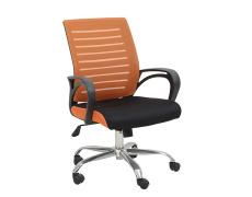 Kancelářská židle, oranžovo / černá, Lizbon