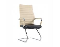 Zasedací stolička, béžová / černá, Drugi TYP 2