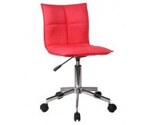 Kancelářská židle, červená, CRAIG