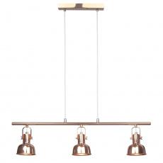 Visící lampa v retro stylu, kov, rose gold, AVIER TYP 4