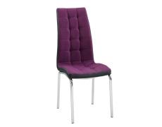 Jídelní židle, fialová / černá, GERDA NEW