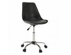 Kancelářská židle, černá / tmavě šedá, DARISA