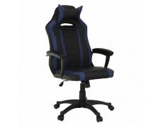 Kancelářské/herní křeslo, černá/modrá, AGENA