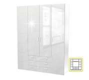 Skříň, 4 - dveřová, bílá extra vysoký lesk HG, GWEN 70429